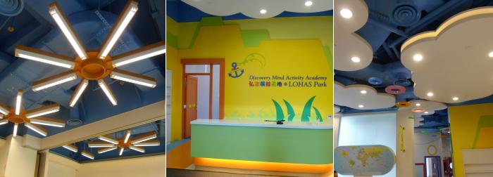 Interior Design: Children Activity Center (conceptual design)